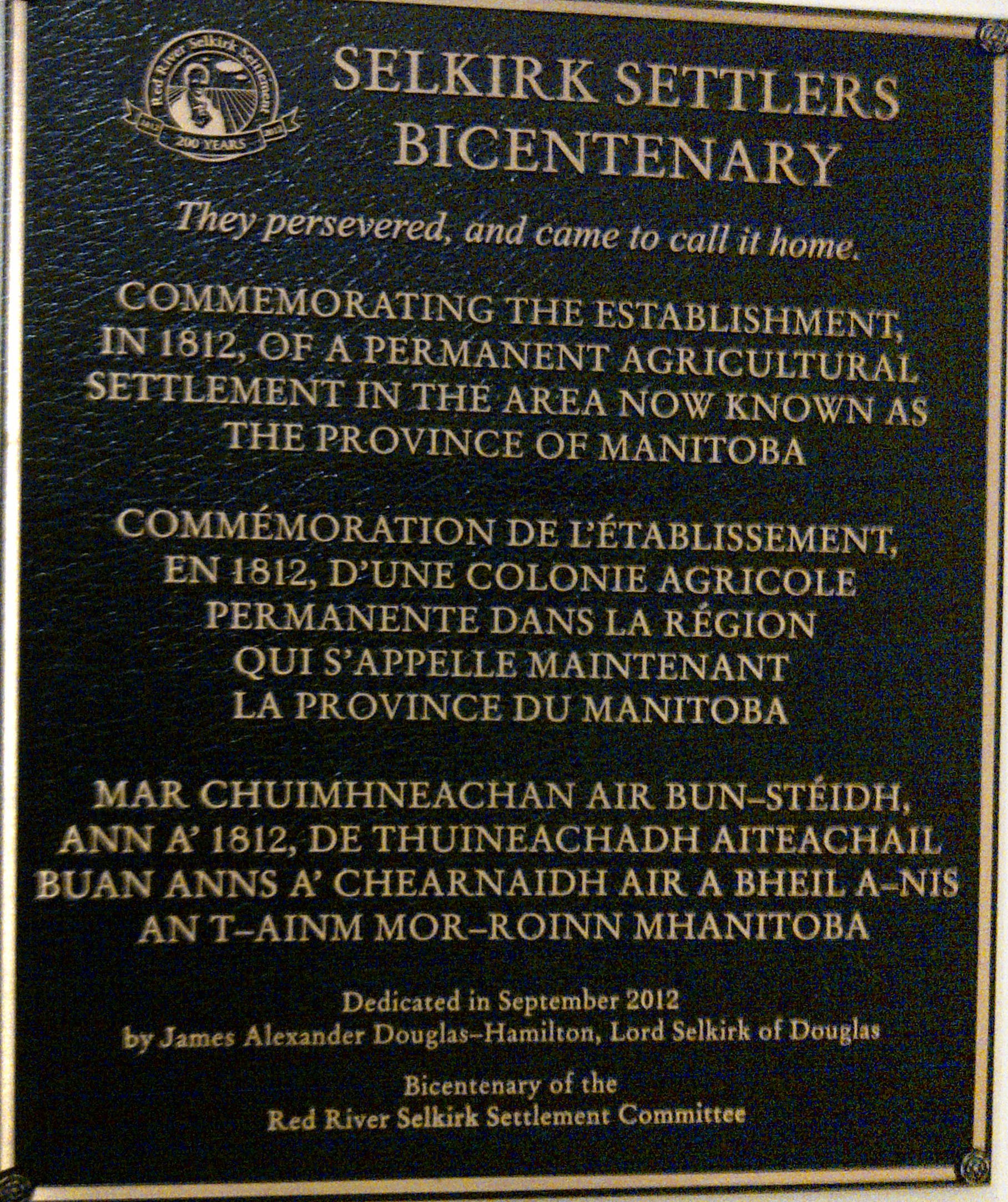 Plaque at Legislative Building